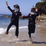 Reverse Shark Attack