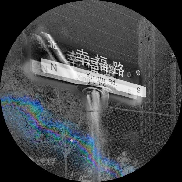 Kode9's new single