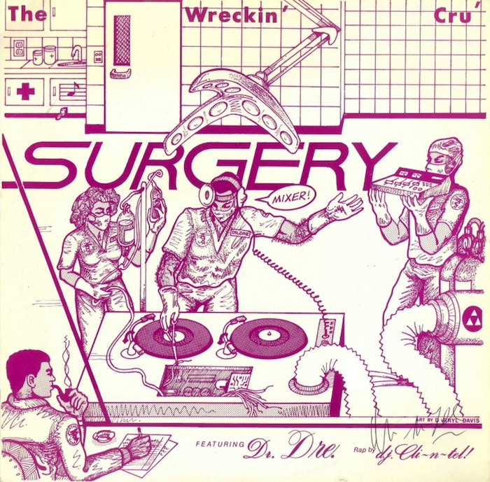 World Class Wrecking Crew - 'Surgery'