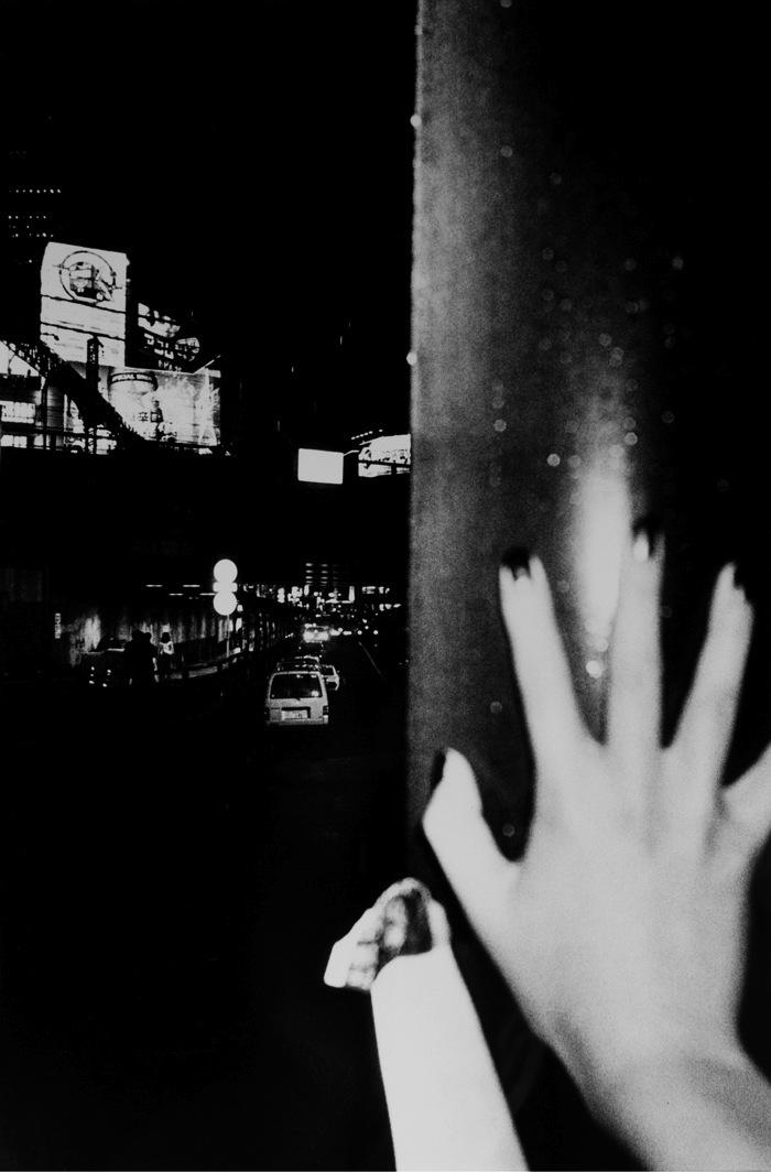 'Shinjuku 11'