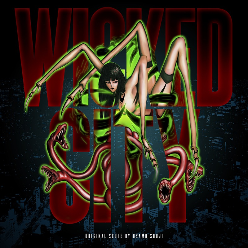 Tiger Lab Vinyl Launch Anime Label With Wicked City