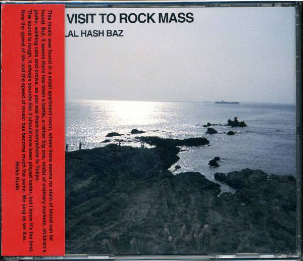 Return Visit to Rock Mass album cover