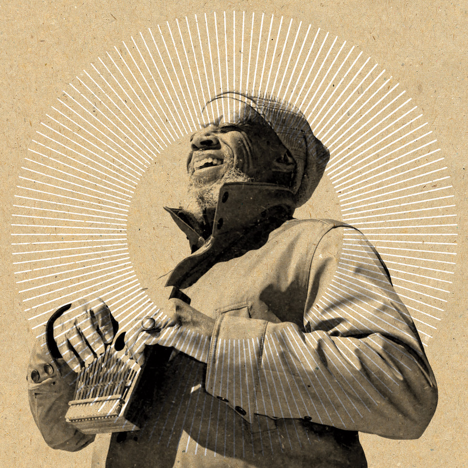 Laraaji | Bring on the Sun album cover