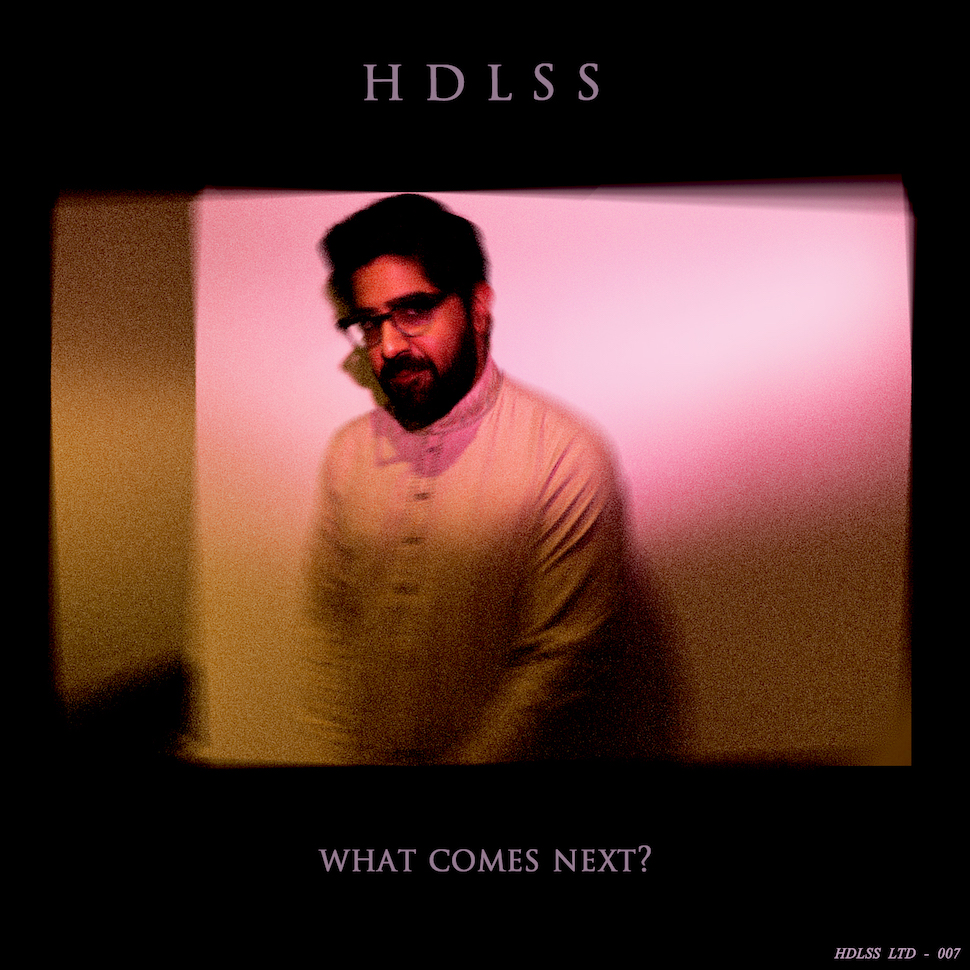 HDLSS | What Comes Next? single art