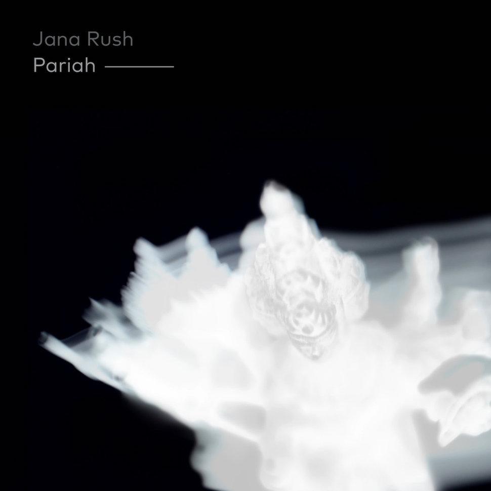 Jana Rush | Pariah album cover