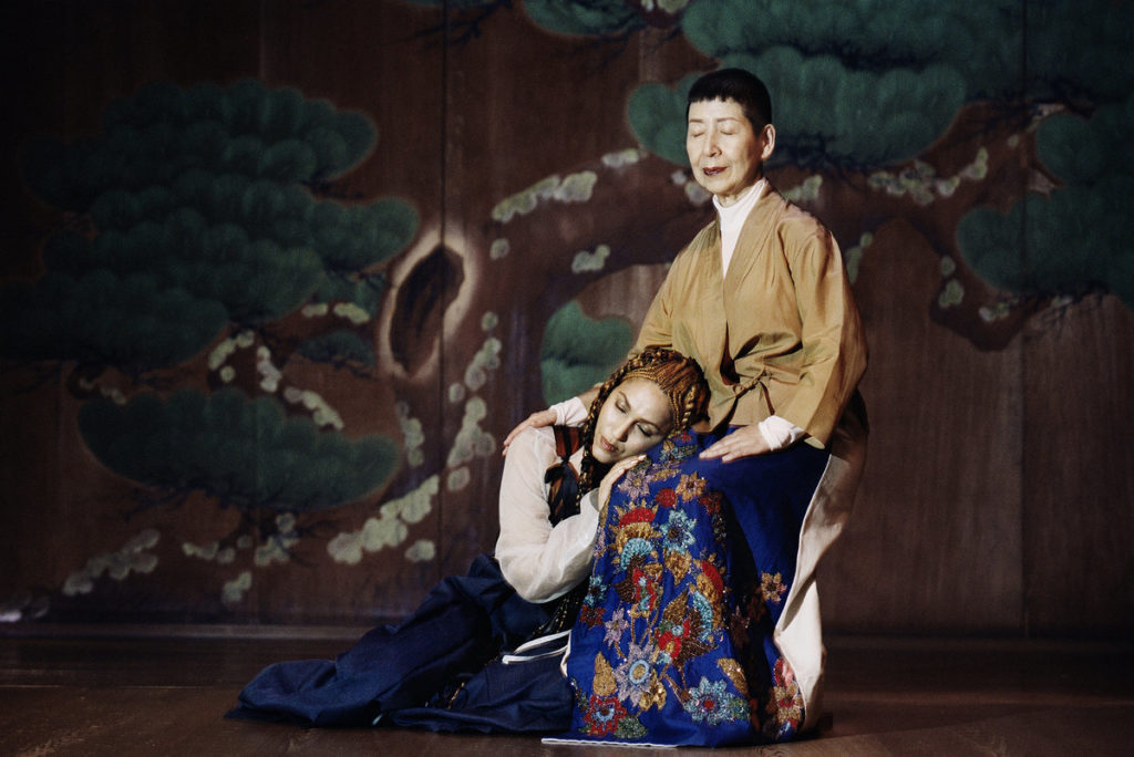 Midori Takada & Lafawndah   Le Renard Bleu