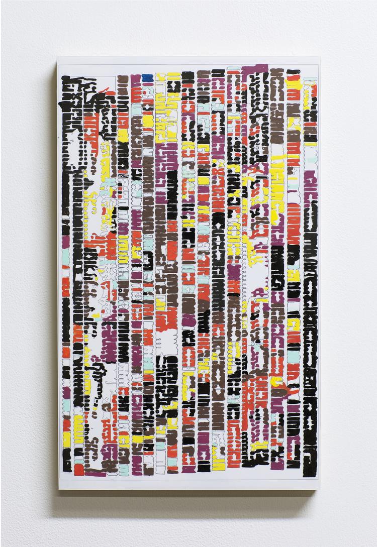 Eli Keszler art