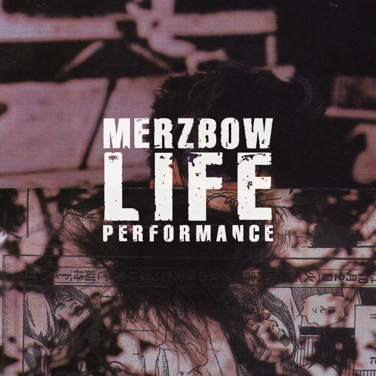 Merzbow | Life Performance