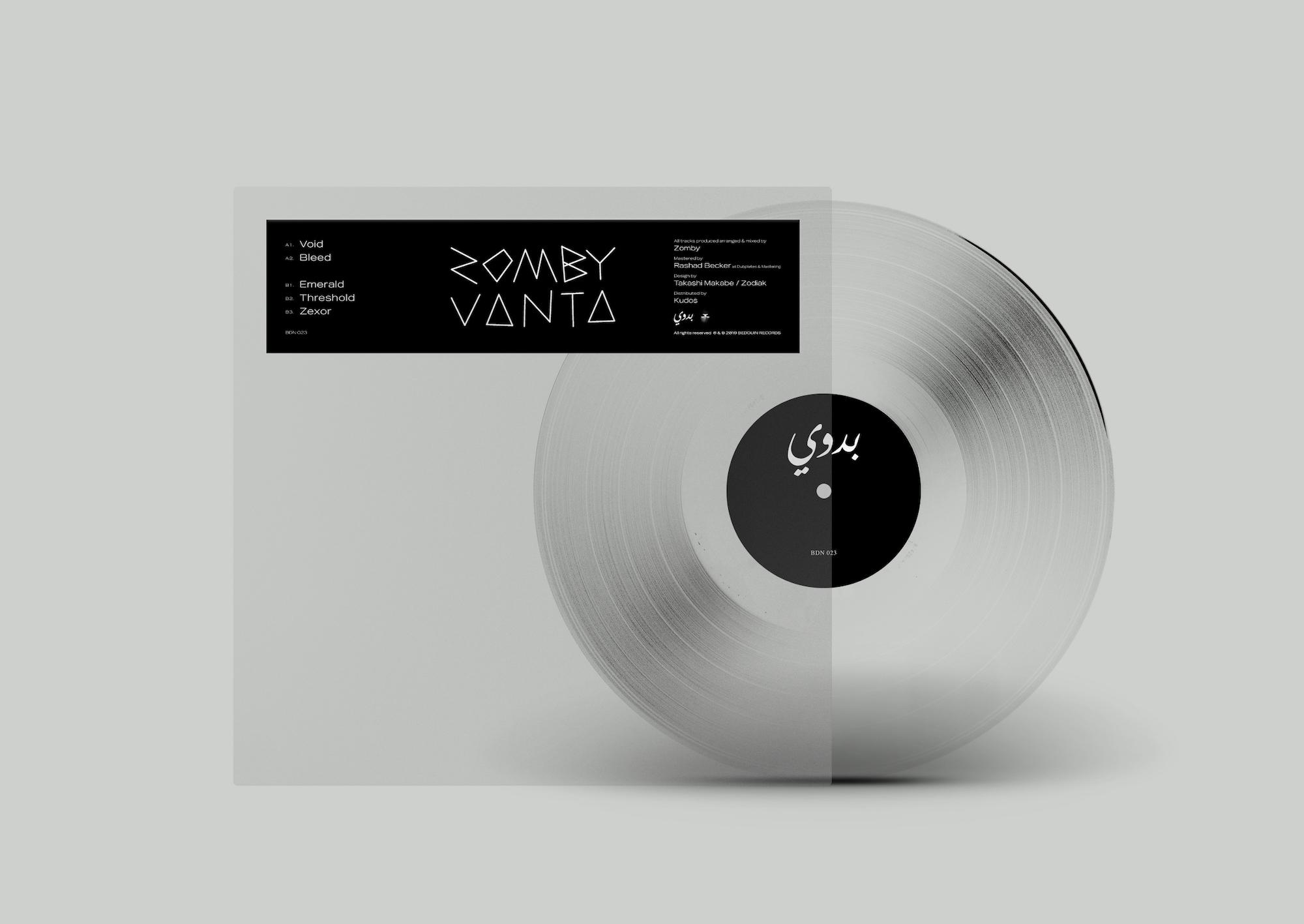 Zomby | Vanta EP vinyl